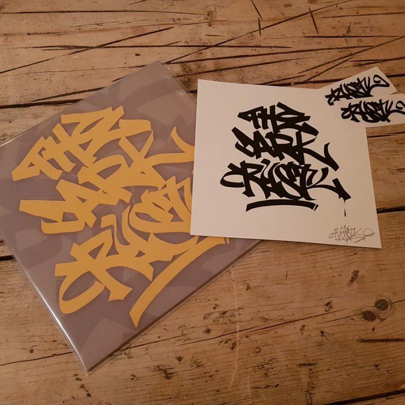 HJ001-DJ Crystl - The Dark Crystl Deluxe Vinyl Package-1