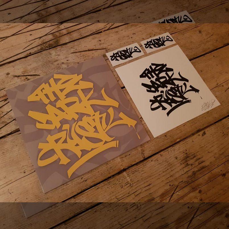 HJ001-DJ Crystl - The Dark Crystl Deluxe Vinyl Package-3